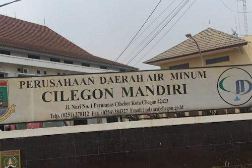 Perusahaan Daerah Air Minum Cilegon Mandiri (PDAM CM)